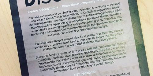 Discourse Media values